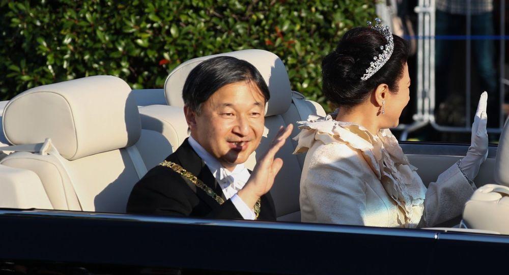 Japonya İmparatoru'nun yeni yıl selamlaması Kovid-19 sebebiyle iptal edildi