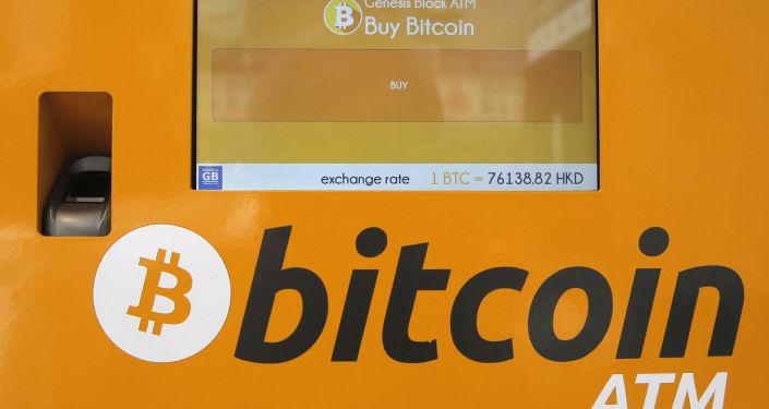 Bitcoin, yeni rekorunun ardından sert düşüş yaşıyor