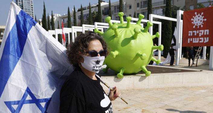İsrail, bağışıklığı zayıf vatandaşlarına üçüncü doz BioNTech aşılaması yapacak