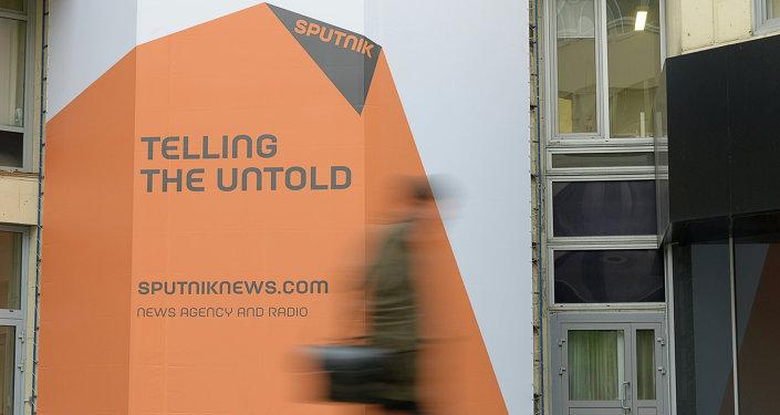 Sputnik Haber Ajansı