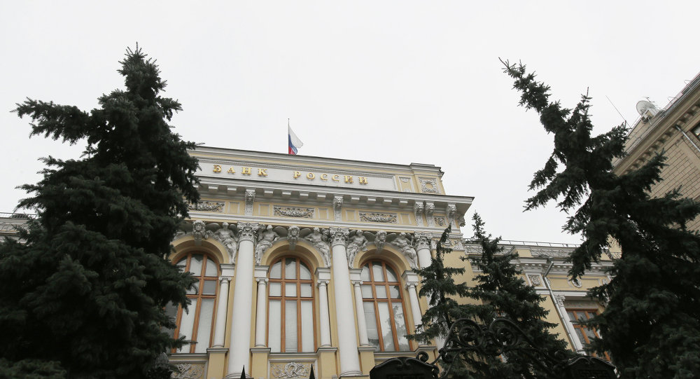 Rusya Merkez Banka'sının binasi