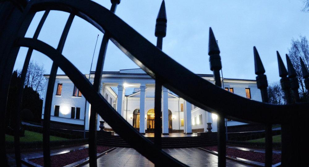 Minsk'teki Ukrayna Temas Grubu toplantısı