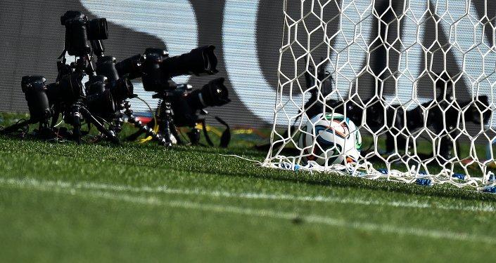 Dünya Şampiyonası - 2014.Futbol. Top