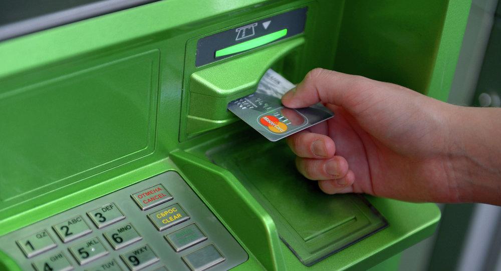 ATM Visa para