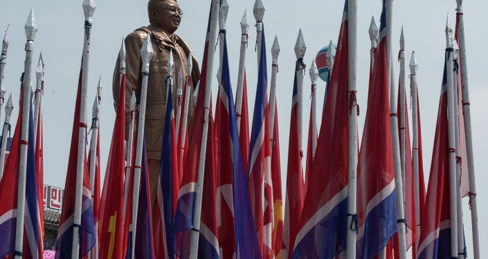 Kuzey Kore Bayrak  Pyongyang
