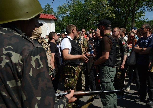 Ukrayna-Donetsk
