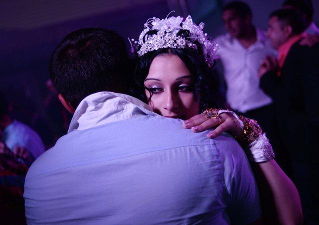 Evlilik töreni