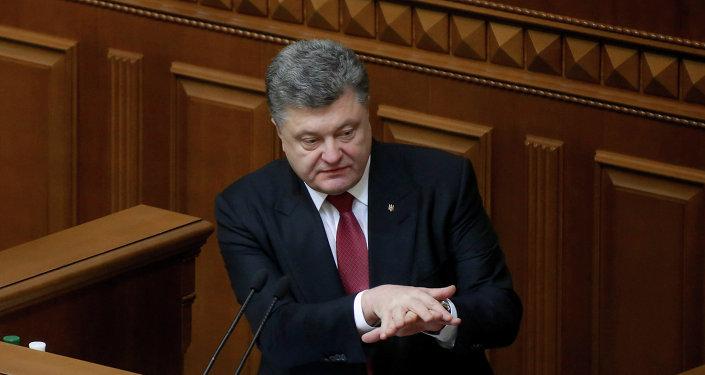 Ukrayna Cumhurbaşkanı Poroşenko