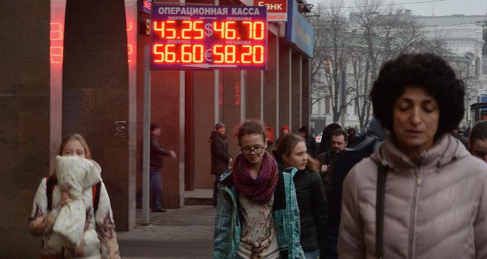 Rusya-Ruble-Borsa