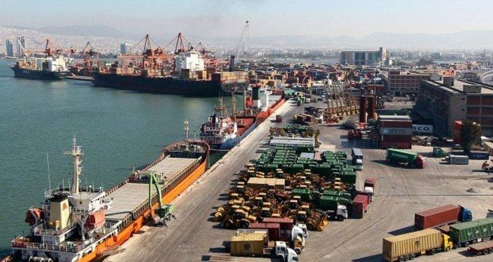 İthalat-İhracat-Ticaret