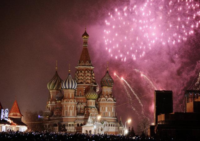 Kızıl Meydan'da yeni yıl kutlamaları