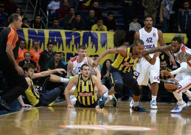 Fenerbahçe Ülker-CSKA Moskova maçı