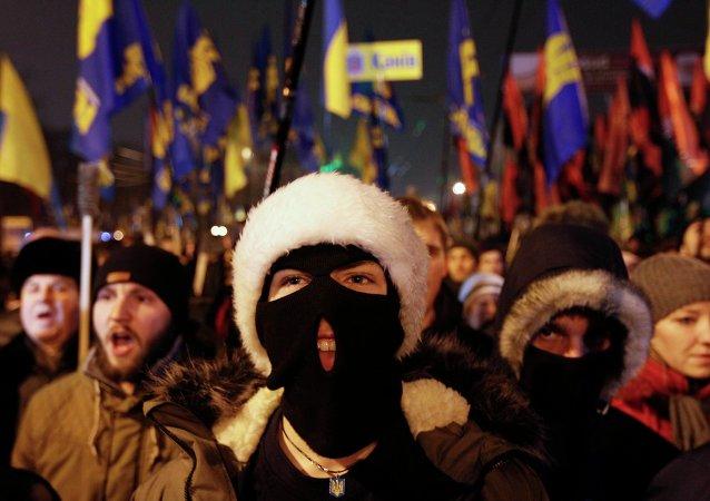 Ukrayna'da aşırı sağcılar,  Bandera için yürüdü
