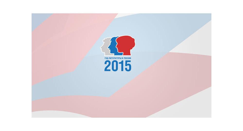 Rusya'da 2015'in sembolleri: Puşkin, Gogol, Ahmatova...