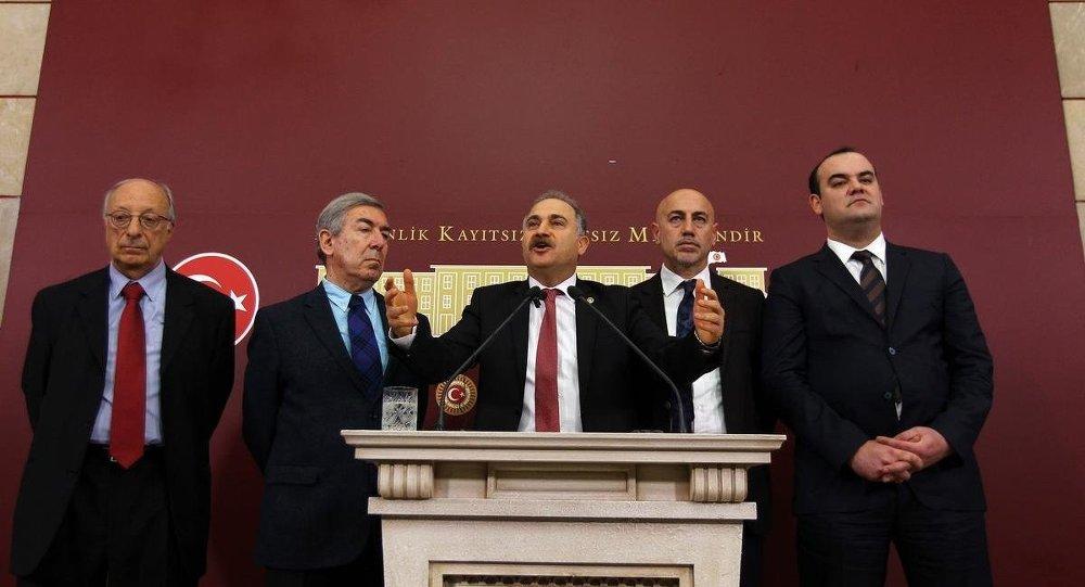 CHP-Meclis Soruşturma Komisyonu-Yüce Divan