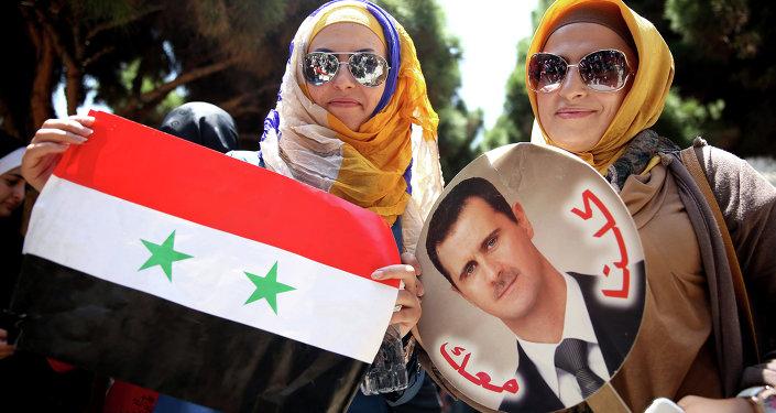 Suriye krizi