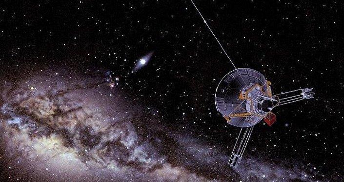 Pioneer uzay aracı