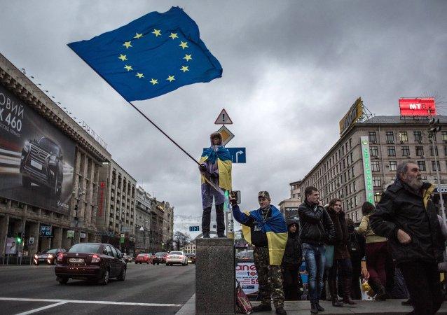 Avrupa Birliği'nden Ukrayna'ya kredi