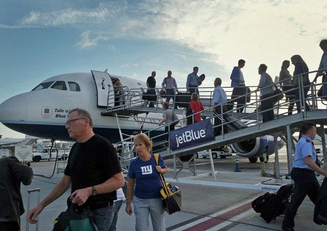 ABD'den vatandaşlarına seyahat uyarısı