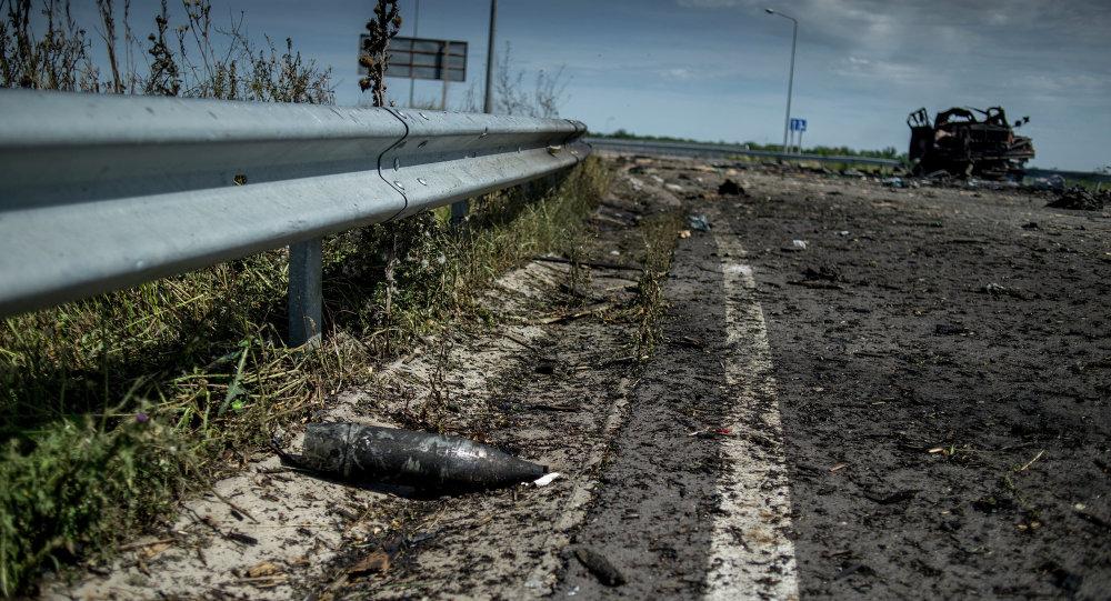 Lugansk bölgesinde bir yol