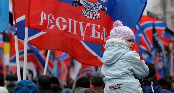 Doğu Ukrayna-Donbass