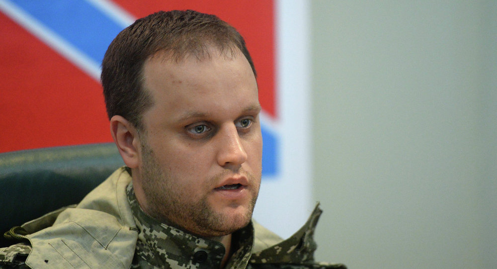 Yeni Rusya  lideri Pavel Gubarev, Radyo Sputnik editörü Süheyla Demir'in sorularını yanıtladı.