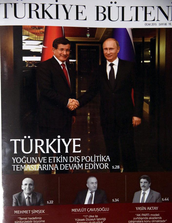 AK Parti Tanıtım ve Medya Başkanlığı tarafından hazırlanan Türkiye Bülteni adlı dergisi