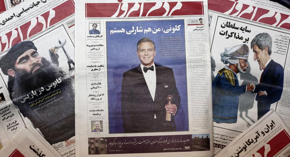 Bahreyn'in tek bağımsız gazetesi kapatıldı