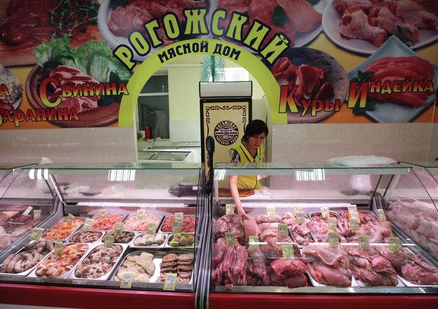 Novosibirsk şehrinde Lenta süpermarketi