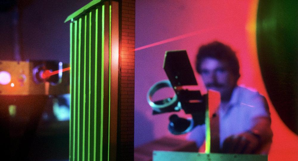 Lazer ışı Laboratuar