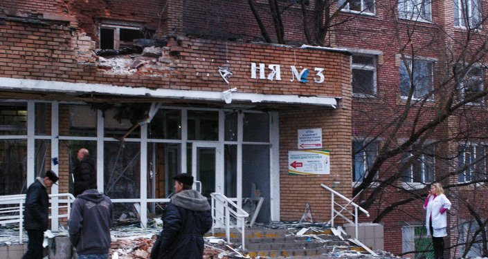 Artillery shell hits hospital in Donetsk