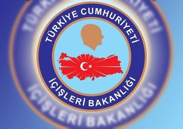 Türkiye İçişleri Bakanlığı