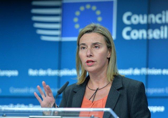 Avrupa Birliği Güvenlik ve Dış Politika Yüksek Temsilcisi Federica Mogherini
