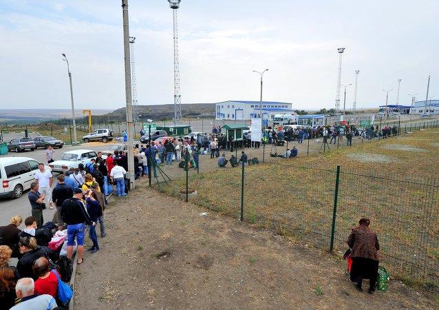 Ukraynalı mülteciler