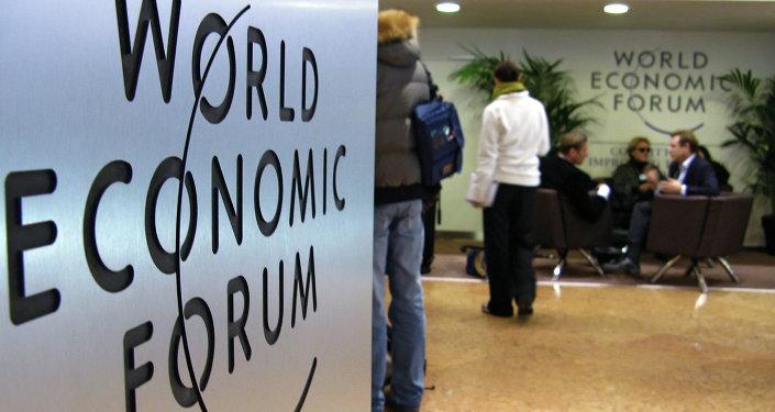 Davos Zirvesi. Dünya ekonomik forumu