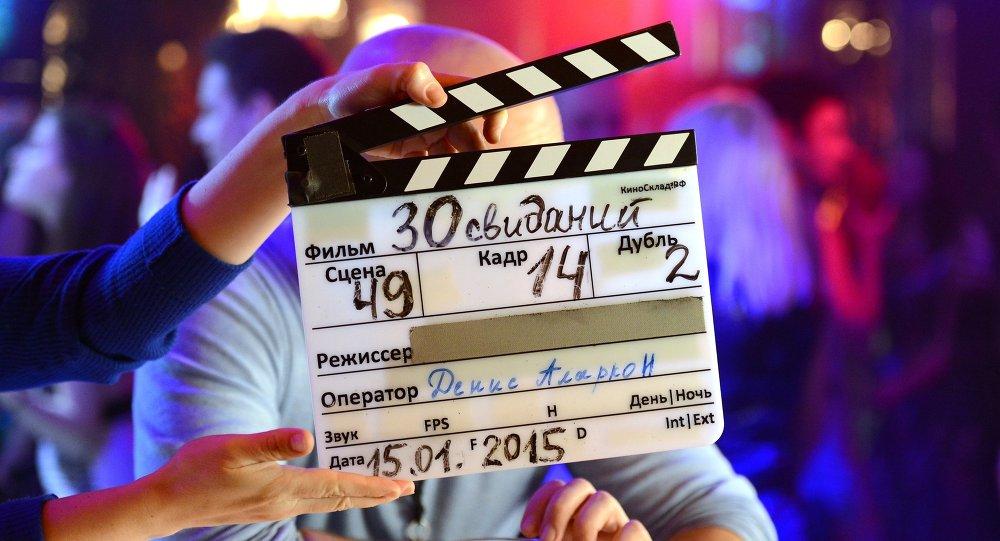 Rusya film çekim