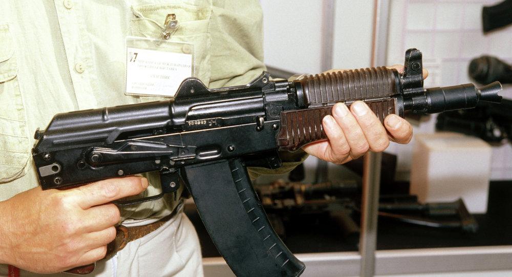 AK-47 Kalaşnikov