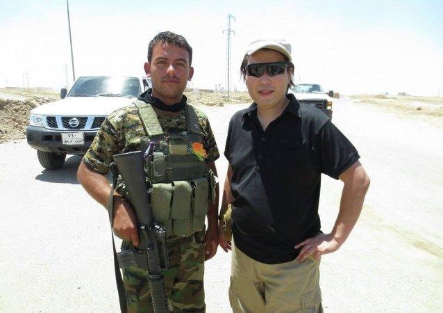 IŞİD'in elindeki Japon rehine Haruna Yukava