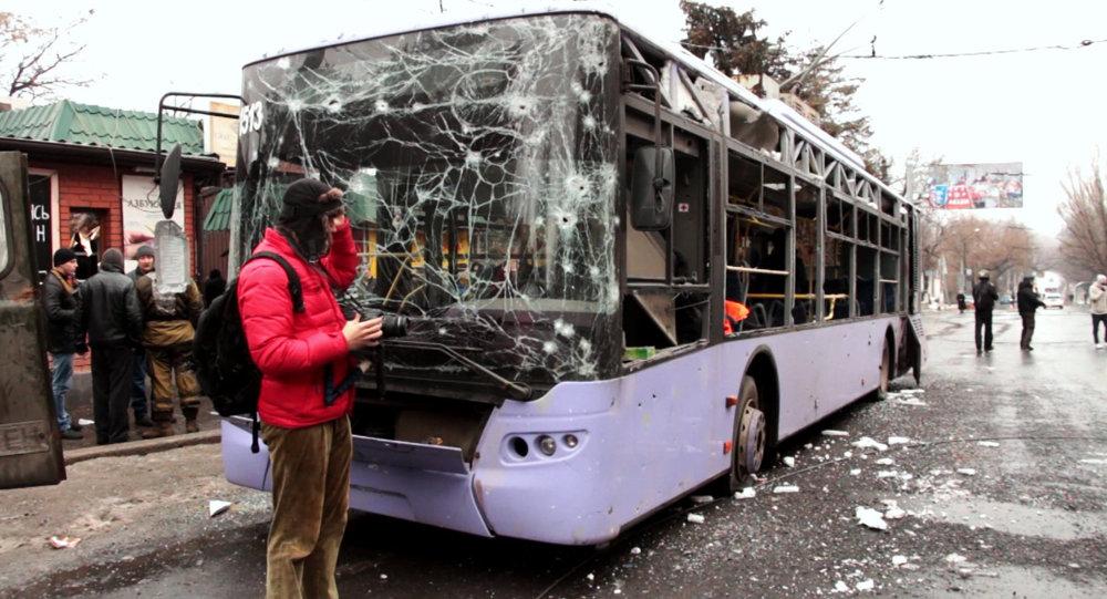Donetsk'te tramvay durağına saldırı