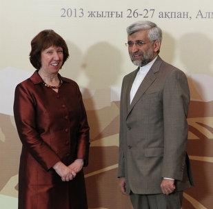 Almatı'da İran nükleer programı görüşmeleri