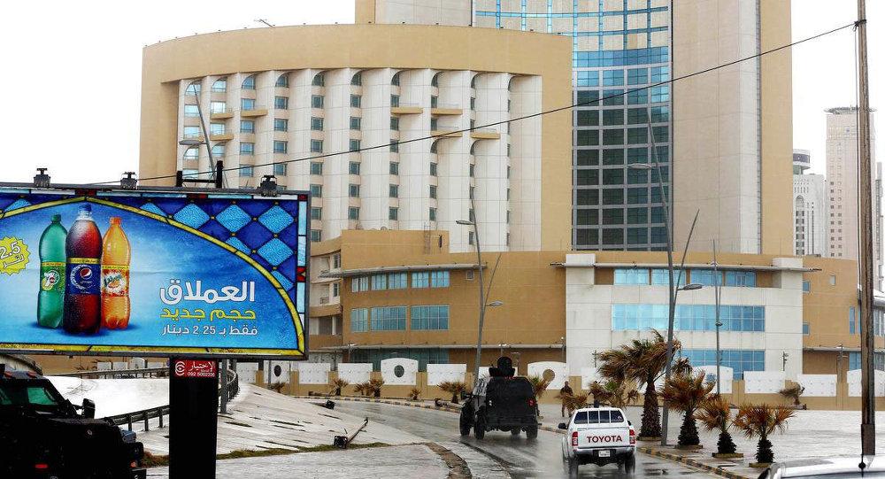 Libya saldırı