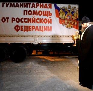 Rusya, yardım konvoyu gönderdi
