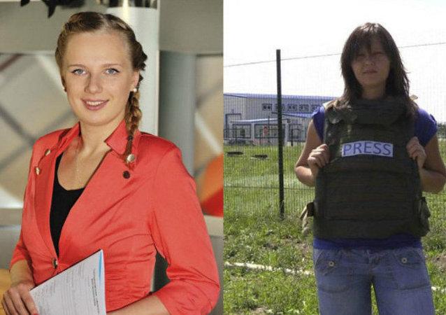 Ukrayna Güvenlik Servisi tarafından Kiev'de gözaltına alınan iki Rus kadın gazetecinin, Ukrayna'dan sınır dışı edileceği ve ülkeye girişlerinin 5 yıl boyunca yasaklanacağı açıklandı.