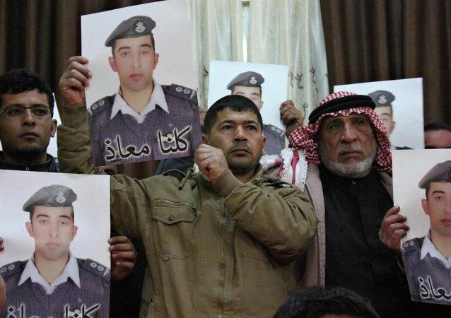 IŞİD tarafından kaçırılan pilot