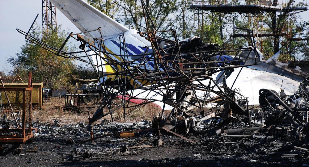 Donetsk uçak