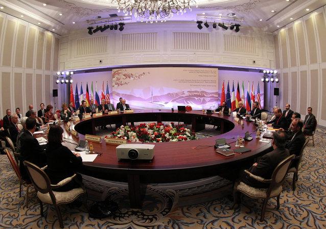 İran'ın nükleer programı görüşmeleri
