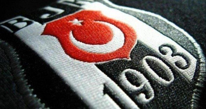 Beşiktaş logosu