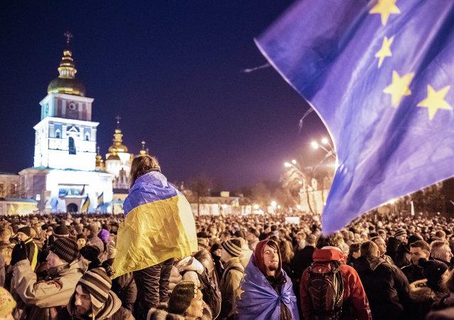 Ukrayna-Kiev
