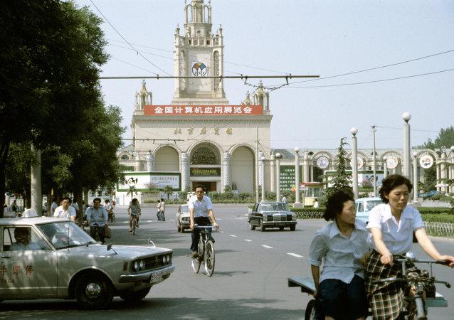 Çin Pekin
