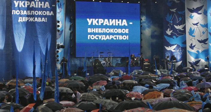 Ukrayna'nın başkenti Kiev'de 2008'de düzenlenen NATO karşıtı gösteri